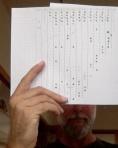 Task list August 2013